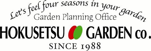 三田市・神戸・兵庫・北摂で外構工事・ガーデニング・庭造りなら北摂ガーデンへ ロゴ